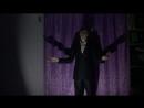 Концерт Бреля Максима Неволина