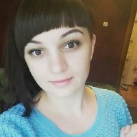Ирма Алания