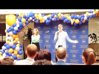 Лейко Полина и Аверьянов Владислав - Драмы больше нет (Академия управления, выпускной 2017)