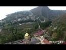 Абхазия. Пролетая над страной души.