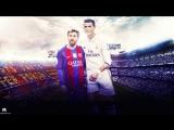 Месси и Роналду - 2 гения современного футбола!