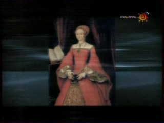 40 - Елизавета I Тюдор