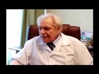 Профессор Неумывакин И. П. Болезней нет! Как принимать соду и перекись водорода