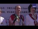 'Российский Форрест Гамп' добежал до Пекина из Москвы