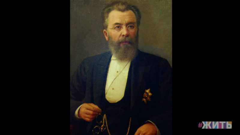 Николай Васильевич Склифосовский Жить