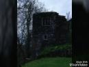 Берри Померой призрак башни