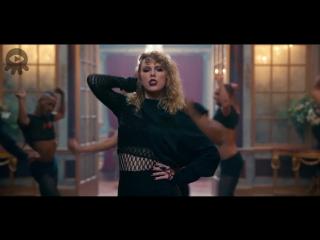 Taylor Swift - Мадам Брошкина