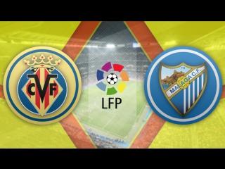 Вильярреал 1:1 Малага | Чемпионат Испании 2016/17 | 22-й тур | Обзор матча
