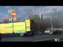 Видео с места пожара в ТЦ Рио в Москве
