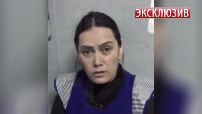 Видео допроса няни убийцы Гульчехры Бобокуловой.