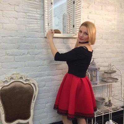 Екатерина Стромова
