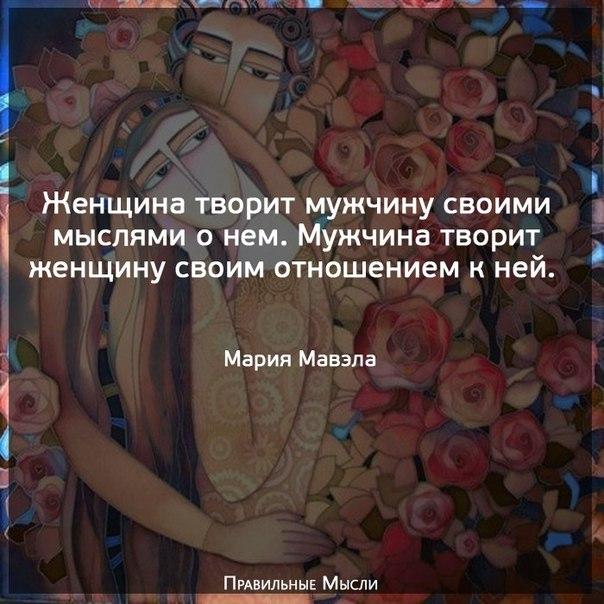Фото №456253095 со страницы Olga Ivanova