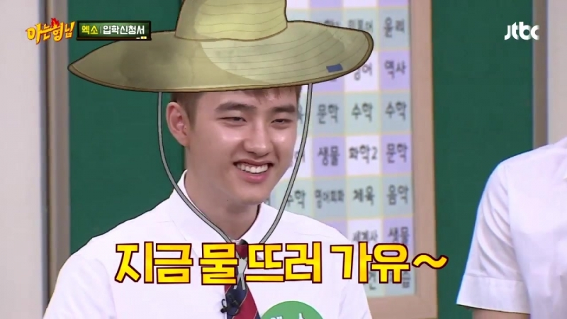 170722 EXO 'Knowing Brothers' Baekhyun vs희철, 누르면 나오는 성대모사 자판기 아는 형님 85회