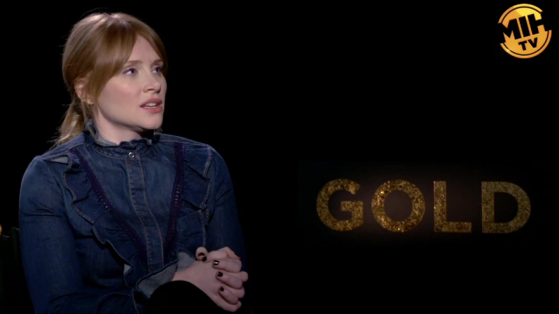 MadeInHollywoodTV _ Bryce Dallas Howard Gold Interview