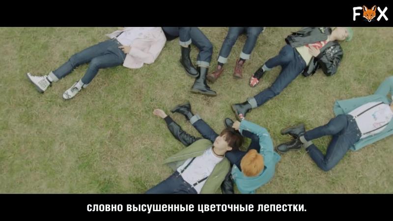 [FSG FOX] BTS – Run |рус.саб|