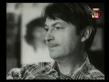 Георгий Вицин. Отшельник