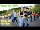 Open Air 2017 | Линди хоп и Буги-вуги | Нижний Новгород