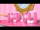 Мультик про Барби. Жизнь в доме мечты 1-10 серии