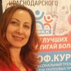 Anna Sandul