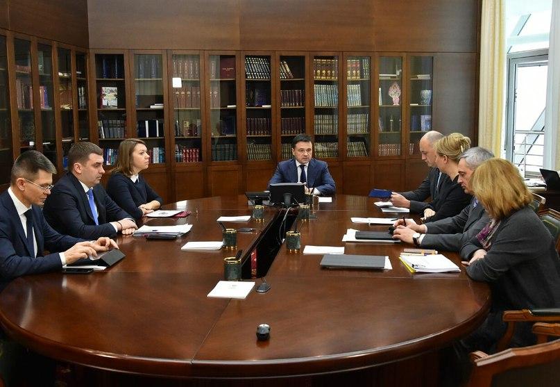 5 декабря Губернатор #МО Андрей Воробьев провел совещание с руководящим составом областного Правительства. Губернатор акцентировал внимание на вопросах качественной реализации государственных и муниципальных программ.