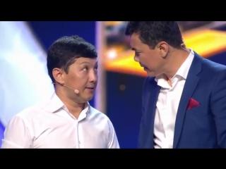 КВН Казахи - 2017 Летний кубок Хан это ж я