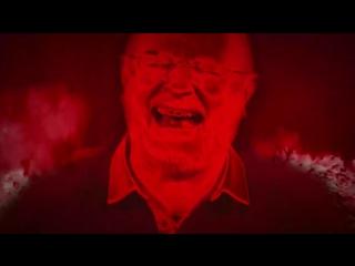 Дьявольский смех