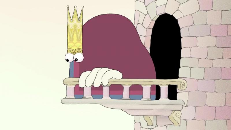 О стремление стать королем