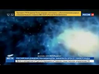 Ученые заглянули в первые секунды после Большого взрыва.