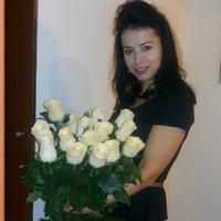 Альона Бєлова