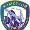 Квартира в Ростове за 1,15 млн - АСО КОМСТРОЙ