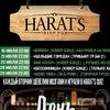 HARAT'S PUB Penza