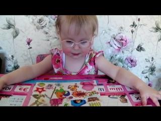 ИГРА СВОИМИ РУКАМИ НА РАЗВИТИЕ ВНИМАНИЯ ♥ Ребенок 2 года 6 месяцев