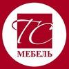 Кухни на заказ | Шкафы-купе | Санкт-Петербург