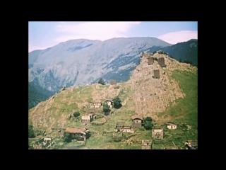 Мимино - Чито Грито