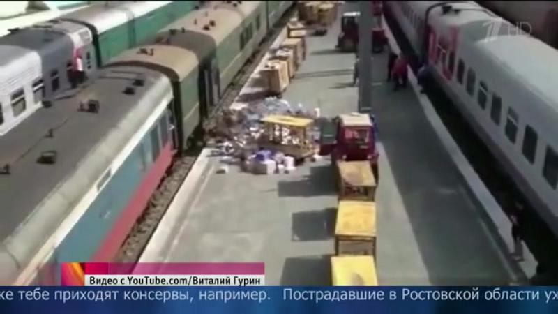 «Почта России» снова в центре скандала