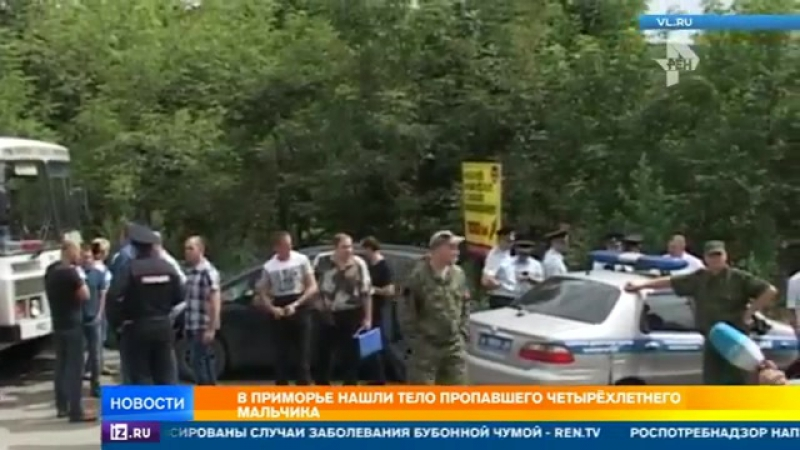 Подозреваемый в убийстве мальчика во Владивостоке жил в соседней квартире