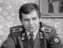 DDR Dokumentarfilm über die Volkspolizei. - Film wurde nie in der DDR aufgeführt