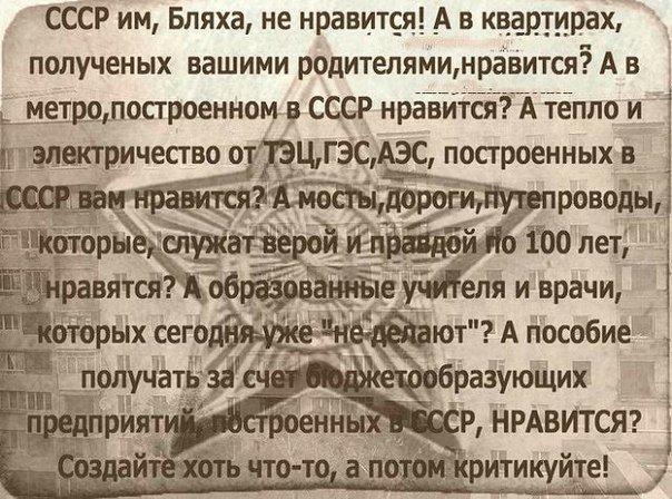 https://pp.userapi.com/c836630/v836630973/51514/b-9bv2W_mmc.jpg