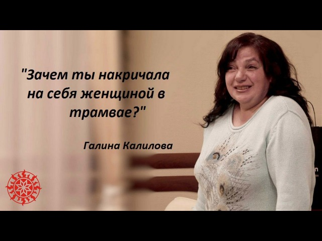 Семинар Галины Калиловой. Казань, 4 марта 2016 г.