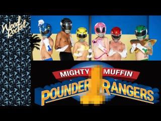 Power Rangers Porn Parody: Mighty Muffin Pounder Rangers (Trailer)