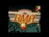 Сергей Скачков и группа ЗВЕРИ Трава у дома MTV RMA 2005 (НПЦДЮТ