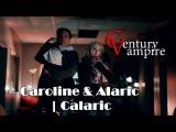 Caroline Alaric | Calaric - Папина дочка