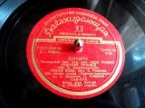 W.C. Handy - St. Louis Blues (Eddie Rosner Orchestra) - 1957