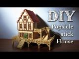 Como fazer uma casinha de palitos para hamster - Casinha #6 ~ Popsicle Stick House