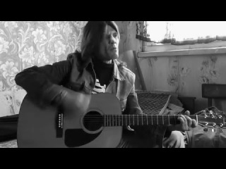 Константин Ступин - Время колокольчиков (А.Башлачев cover)