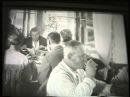 Архив . Алма-Ата 1935 год.