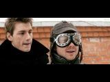 Самоубийцы (2011) КиноКомедия