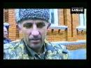 Чеченский капкан 3 серия. Измена 2004 Документальный фильм