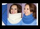 Вязание для начинающих. Снуд спицами. / Knitting for beginners