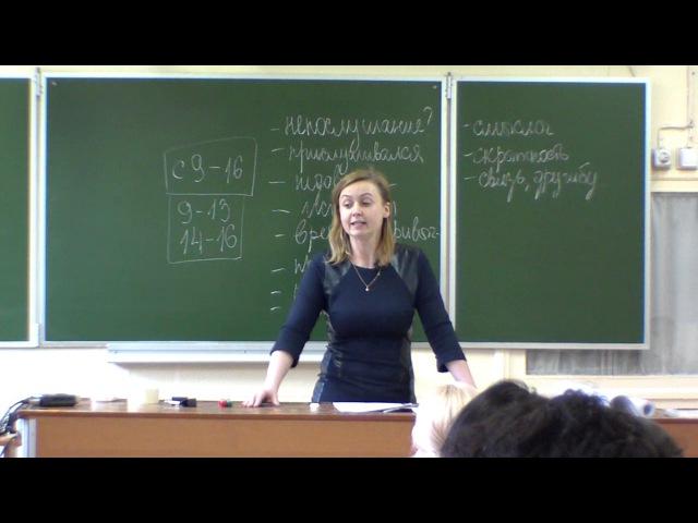 Лекторий для родителей Елена Ливенцева Подростковый возраст - как вести себя родителям